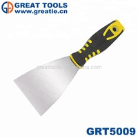 Colored PP+TPR handle concrete putty knife