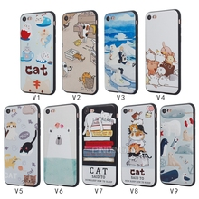 wholesale new coloured drawing frosted ultra thin phone case for iphone 7 soft tpu