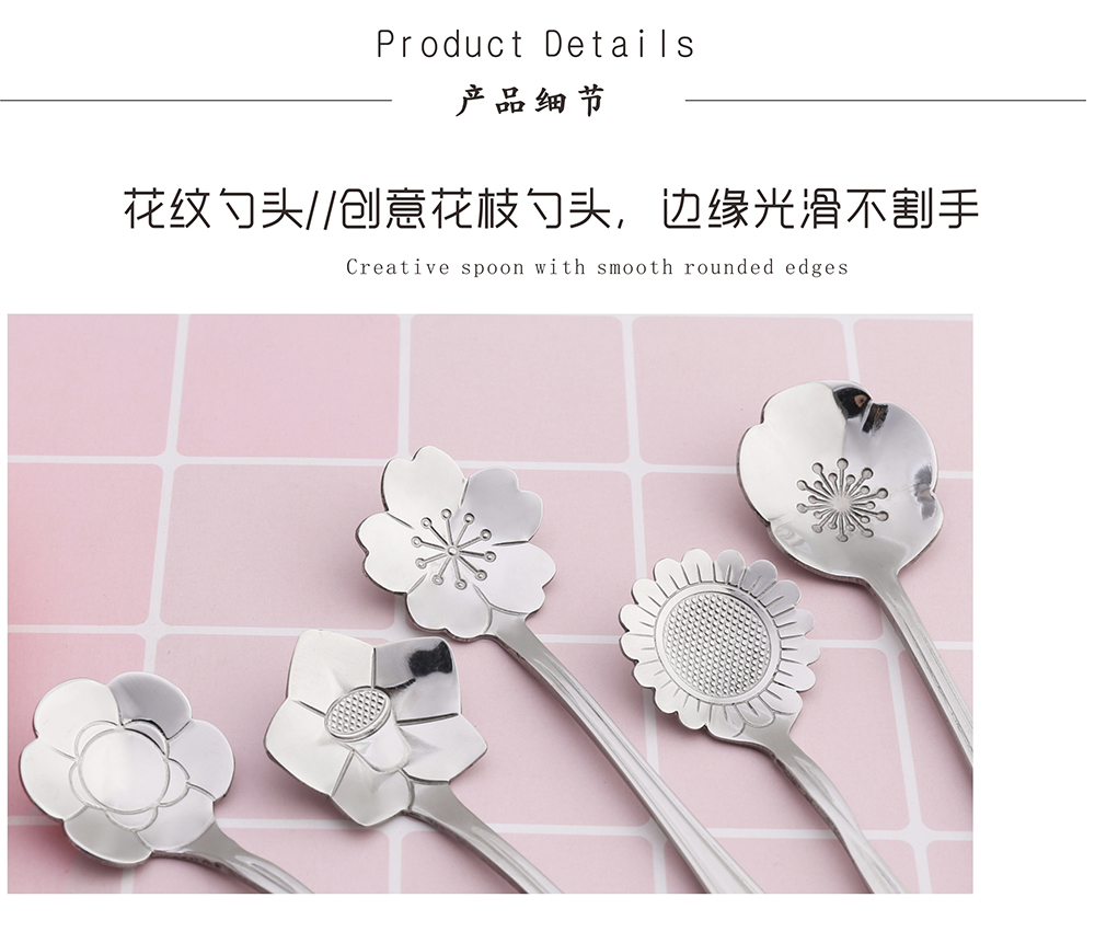 Multicolor Stainless steel Spoon Flower Shape Dessert Coffee Spoon Ice Cream Candy Tea Spoon