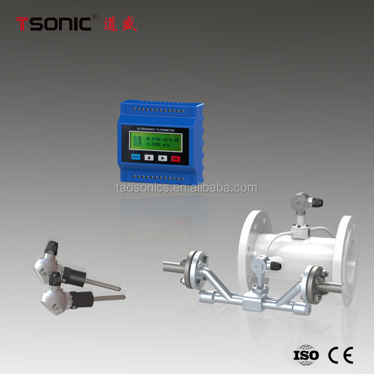 Ultrasonic pipe flow sensor with insertion temperature sensor