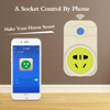 Wifi socket Cell Phones Tablets control Switch smart wifi plug
