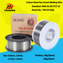 High Quality flux cored welding wire E71T-1