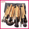 Most special pretty 20PCS makeup brush set with PU Pouch 20pcs