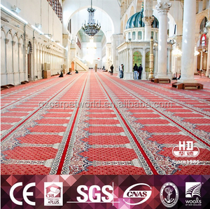 Red Carpet Design Fireproof Nylon Machine Made Carpet For Mosque