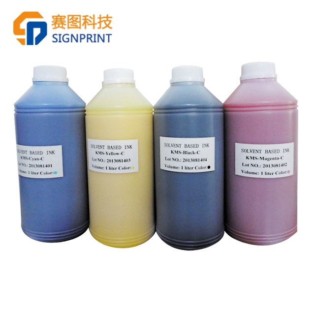 Good price Textile Reactive Ink for Cotton - DX5 Printhead