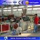 used twin screw extruder