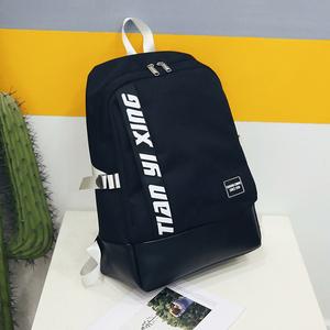a5092566964f Korean Style Backpacks New Design School Bag, Korean Style Backpacks ...