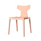 Mattlife modern Special design leisure dining chair