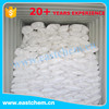 China origin of 99.5% and 98.5% industrial use ammonium chloride