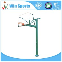 typing stand basketball posts stalinite backboard