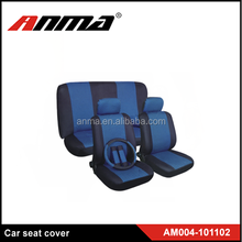 Tie Dye Car Seat Covers Suppliers And Manufacturers At Alibaba