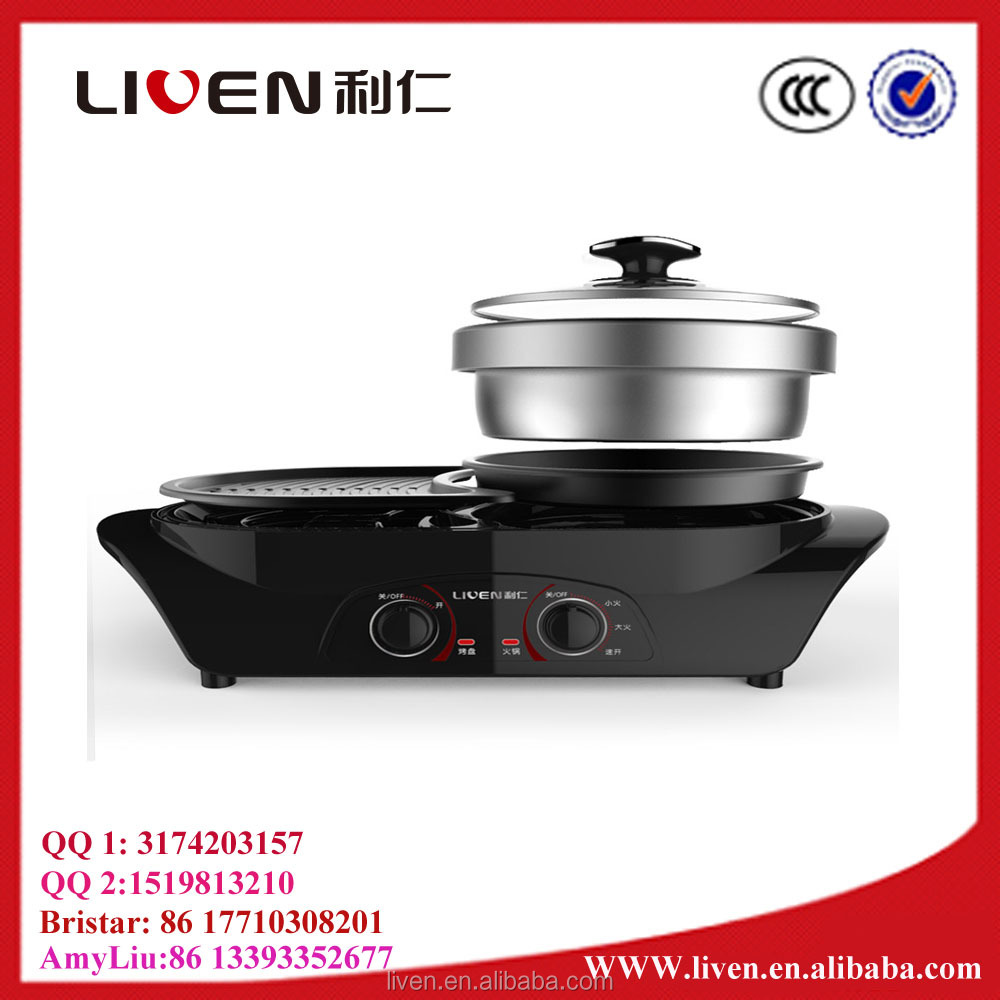 Multifunctional Electric Skillet SK-J440A
