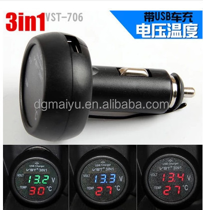 302012326771 furthermore Led 2069 likewise 158728644 moreover 8 Innovative Gift Ideas For The Dedicated Motorhome Driver moreover Key Chain Gadgets. on car lighter flashlight