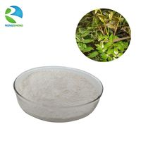 Buy best price 99% 98% natural vine tea extract dihydromyricetin (dhm) in bulk