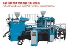 Full automatic double color PVC rain boot injection moulding machine