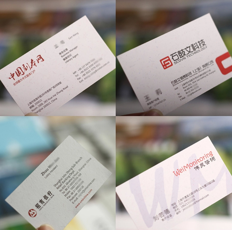 Customized Office Name Cards Business Card Visiting Card - Buy ...