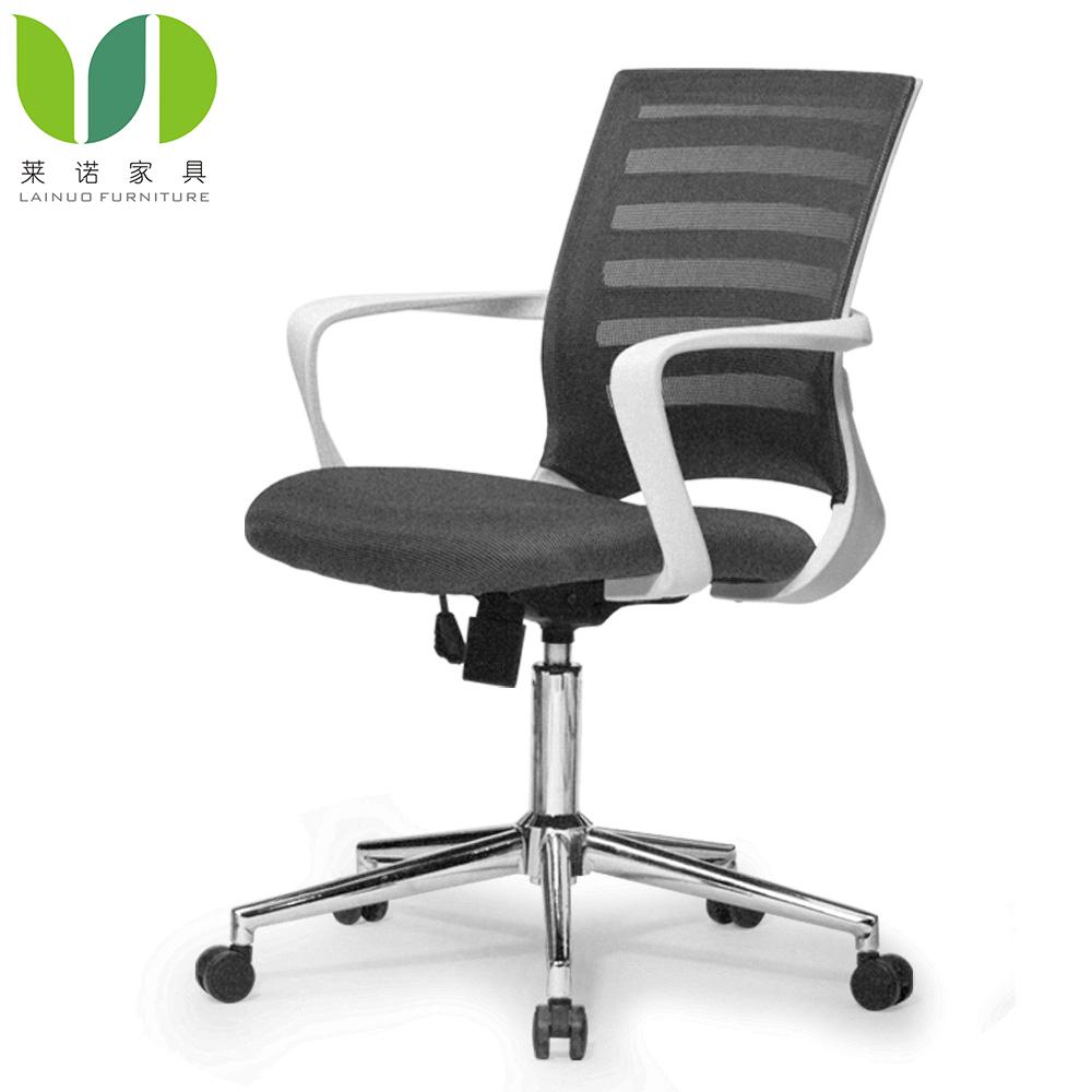 Venta al por mayor fabricantes de sillas para oficina-Compre ...