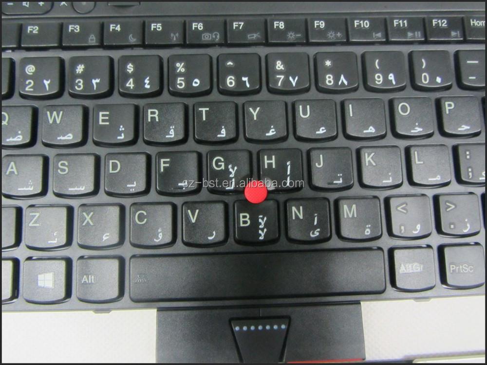 Lenovo T530 Keyboard