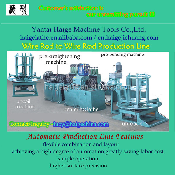wire rod processing line Yantai Haige Machine Tools