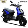 BWS III 150CC JNEN adventure gas scooter moped top sale in african and american countries passed with eec epa dot