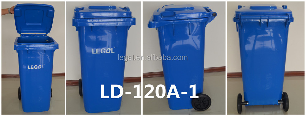 120 Liter Plastic Garbage Bin Hospital Plastic Dustin China Market ...