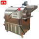 Professional factory hazelnut,spice,cocoa bean electric roasting machines