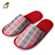 Wholesale Bedroom Shoes For Women House And Hotel Washable Slippers