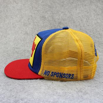 42d93bb1e58c4 Military Trucker Style Baseball Hat Cap Fabric mesh Camo