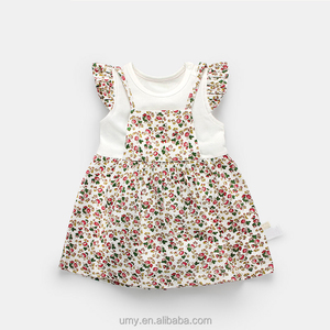 66b755a8f358 Names Of Frocks