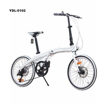 Bici Pieghevole In Alluminio.20 Pollice Bicicletta China Ruota Bici Pieghevole 7 Velocita Doppio Disco In Lega Di Alluminio Studenti Bmx Stili Bici Da Strada Buy Bici Da