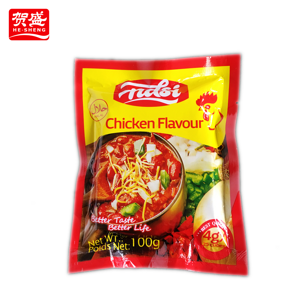 NASI 4g /cube vegetable kosher chicken bouillon cube for soup