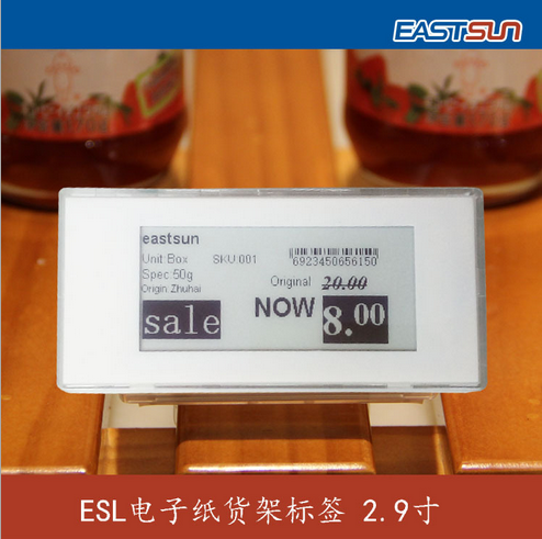 2.9 inch price tag digital supermarket equipment electronic shelf label