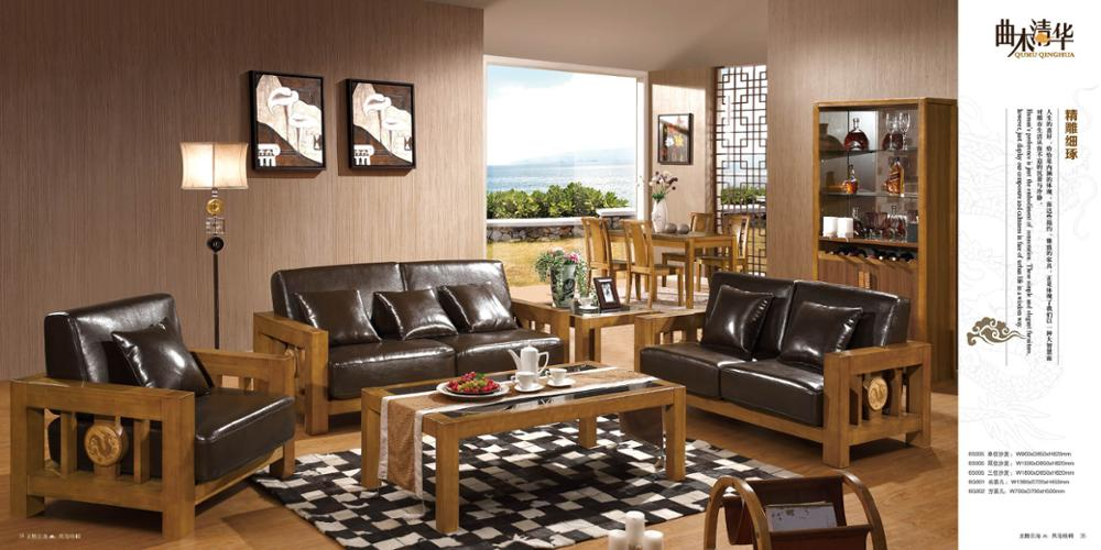 Furniture Design In Pakistan 2017 2017 room pakistan design furniture living room sofa set - buy
