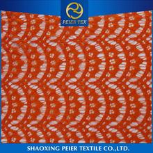 Différents Types jaune guipure dentelle guangzhou africain dentelle broderie tissu dentelle turquie