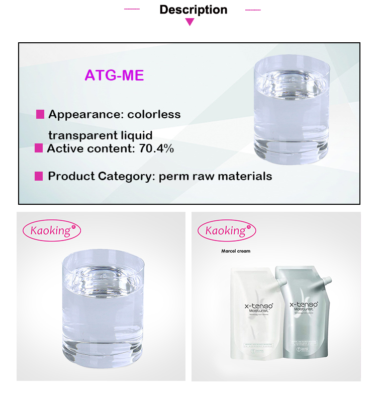 Tasteless / do not hurt the hands of the hair water, straight hair cream base material thioglycolate (ATG-ME)