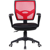 Modern high quality ergonomic mesh office chair with wheels K-9026A