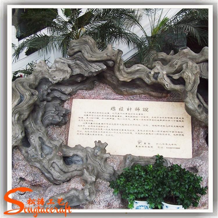 Vendita calda in fibra di vetro muro fontane da giardino marmo in ...