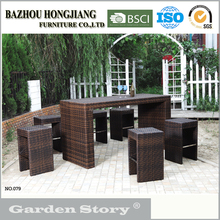 7# New Design Wicker Rattan Bar Sets Outdoor Furniture