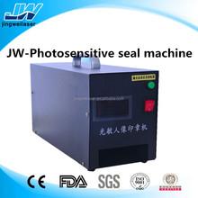jw-stamps machine flash stamp machine Photosensitive stamp machine