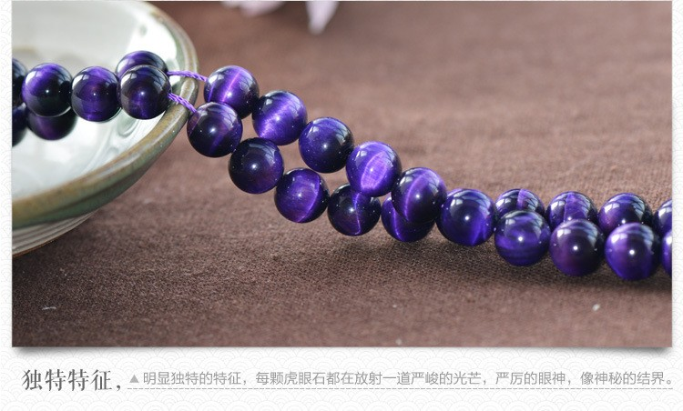 6mm 8mm 10mm 12mm purple round natural tiger eye bead 16 strand necklace