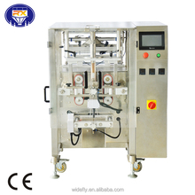 industry use automatic vertical bag packing machine for seeds flour coffee