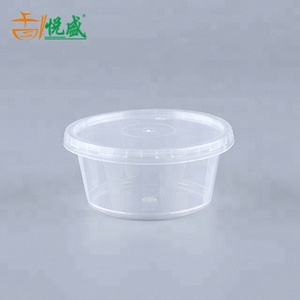 2oz microwaveable round plastic clear hot sauce packaging box