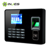 Fingerprint Time Attendance Rechargeable Biometric In Philippines