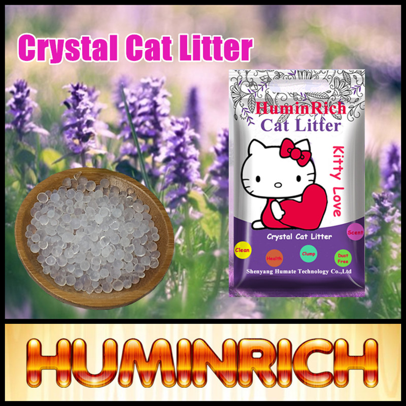 Huminrich Low Price High Quality Clean Up Products Silica Gel Cat Litter Bulk