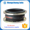 absorb virbration rubber piping products flexible flange rubber joint