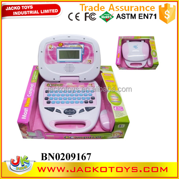 Kids education toy laptop computer 80 functions Learning Machine