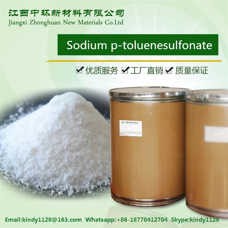 Toluene-4-sulfonic acid sodium salt manufacturer wholesale