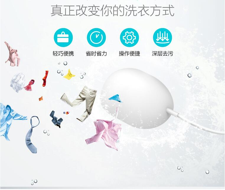 New Arrive Pocket Ultrasonic Clothes Washing Machine Mini Smart Ultrasonic Clothes Washing Machine