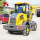 wheel loaders heavy equipment machine used in construction