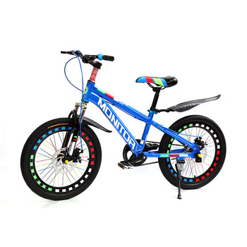 Aluminum Frame 20 Inch Big Boys Bike / 18 Inch Mountain Children ...